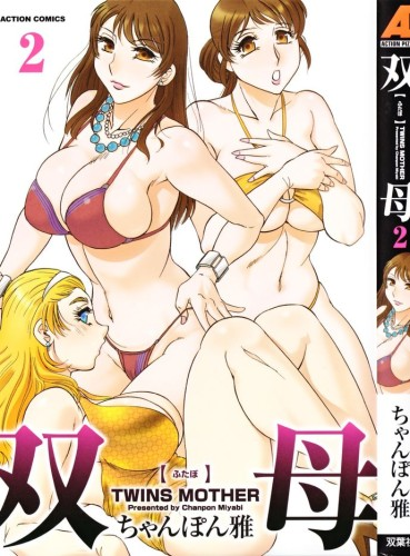 Can hentai by champon miyabi